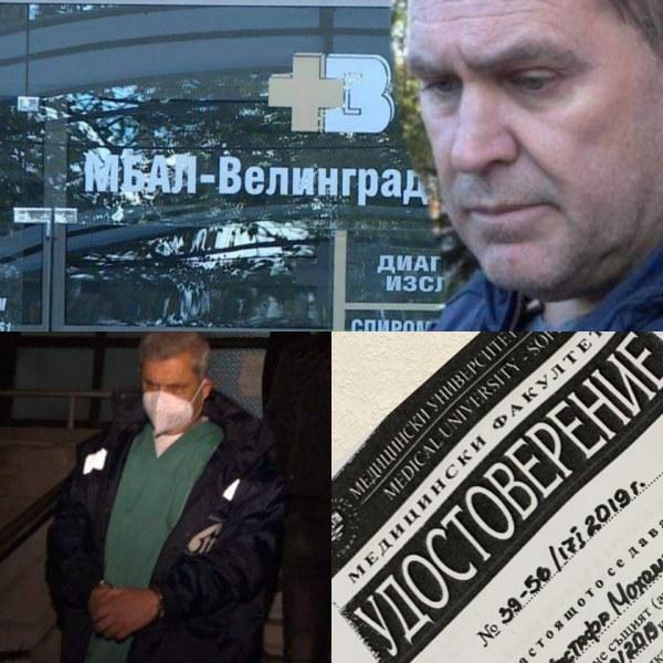 И КПКОНПИ проверява болницата във Велинград