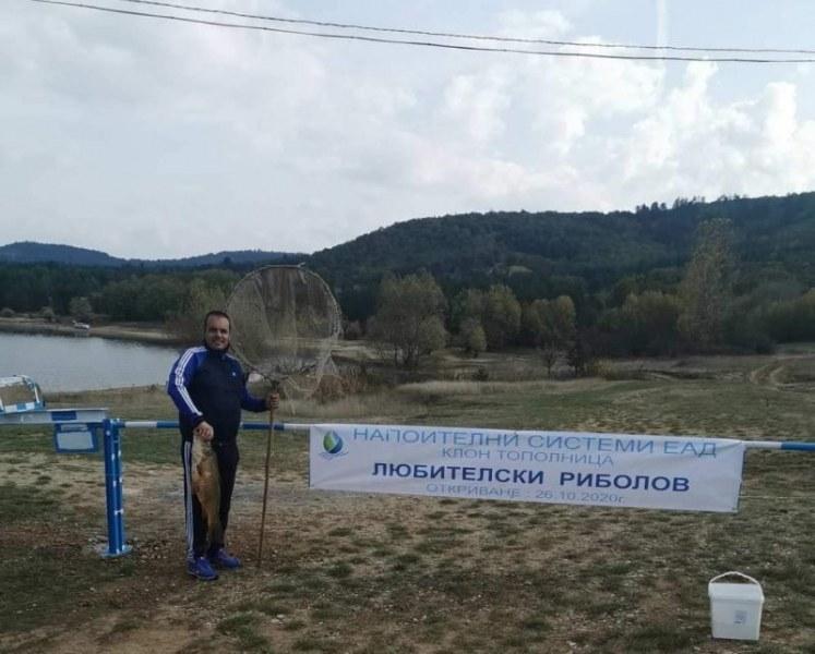 Юруш на риболова край Велинград! СНИМКИ