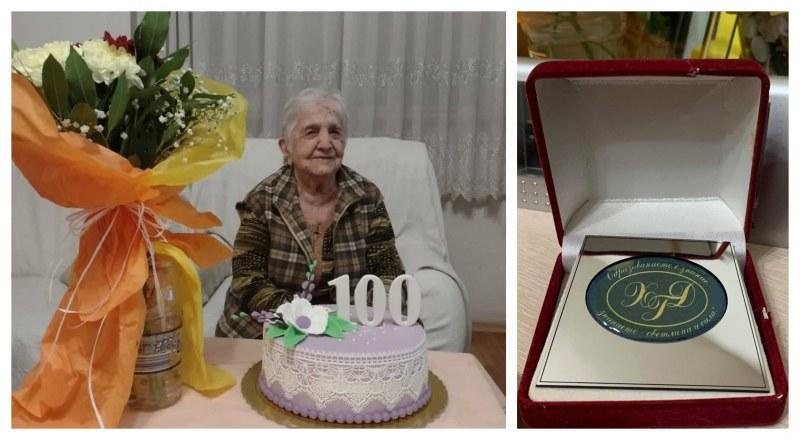 Тя стана на 100! Бивша учителка от Пловдив е новата столетница  ВИДЕО