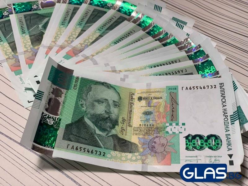 65 хиляди българи взимат над 5 бона заплата