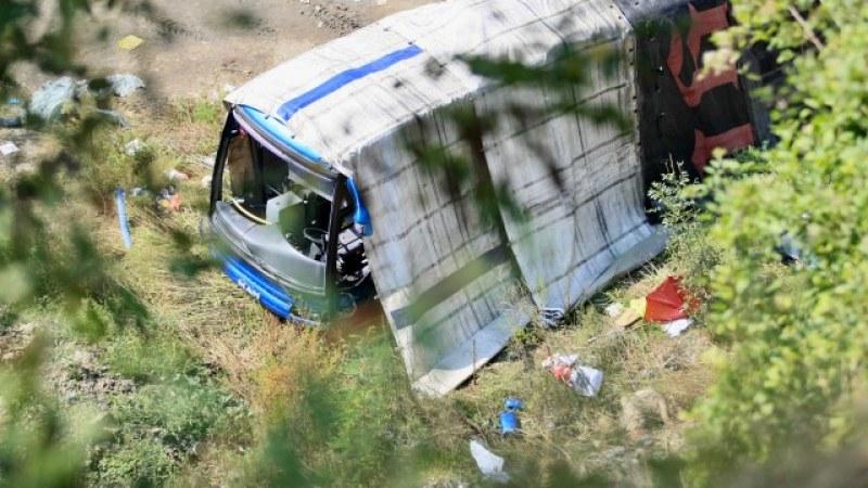 Започна делото за автобусната катастрофа край Своге