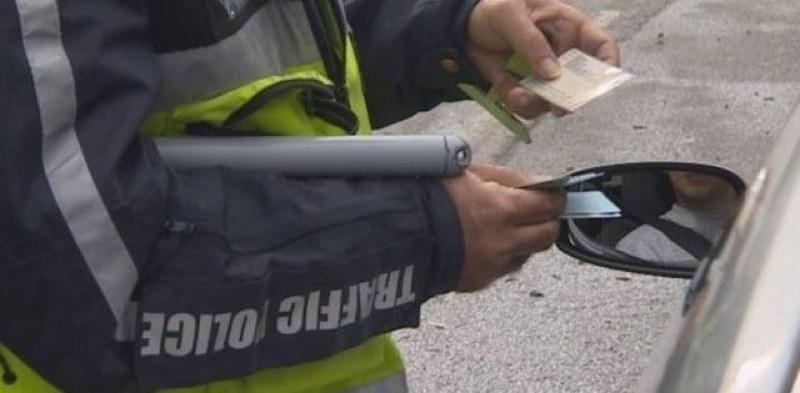 За да избегне акт: Шофьор даде 25 лв. на полицаи в Пловдивско