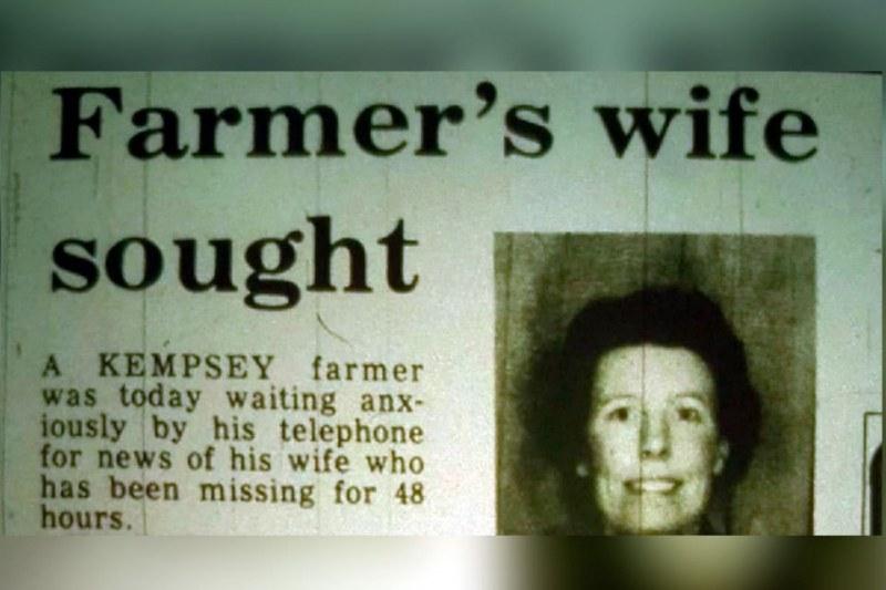 Тялото на жена, изчезнала преди 37 г., открито по време на ремонт. Кой е убиецът?