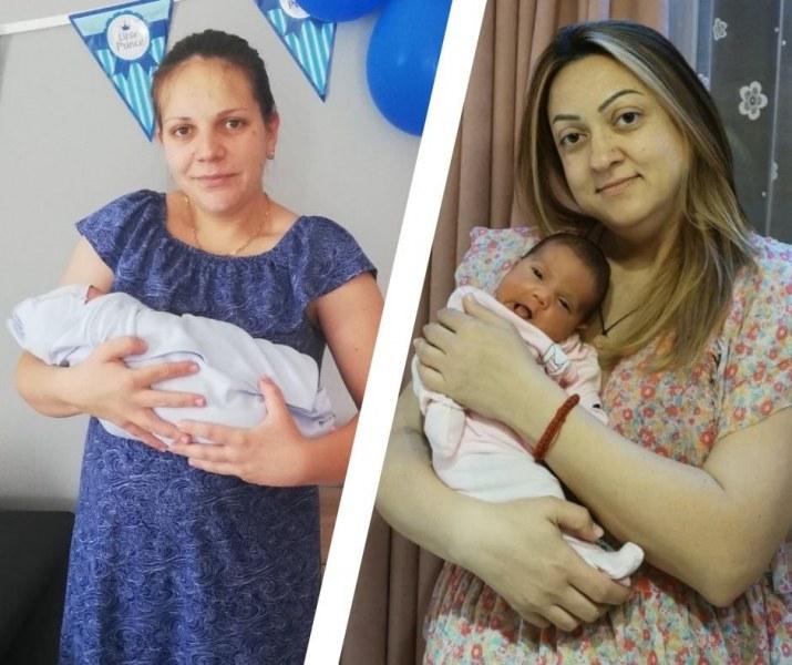 Жени с еднакви имена родиха в един и същи ден и избраха еднакви имена за децата си