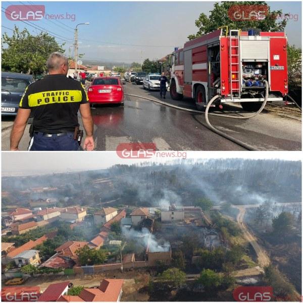 7 къщи в Старосел са изпепелени! СНИМКИ с дрон показват мащаба на трагедията* ВИДЕО