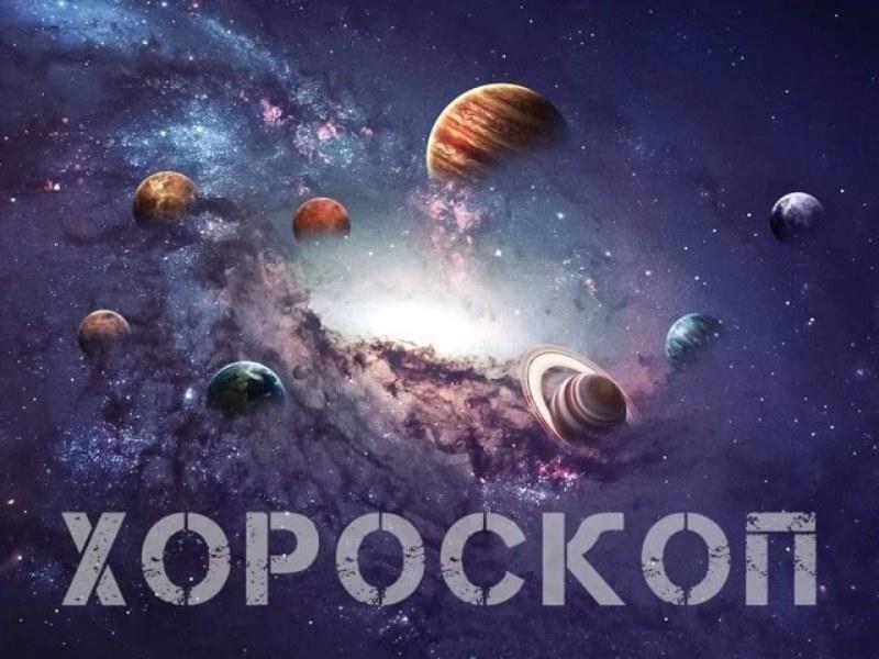Дневен хороскоп за 7 септември: Овен - ще пожънете похвали и признание
