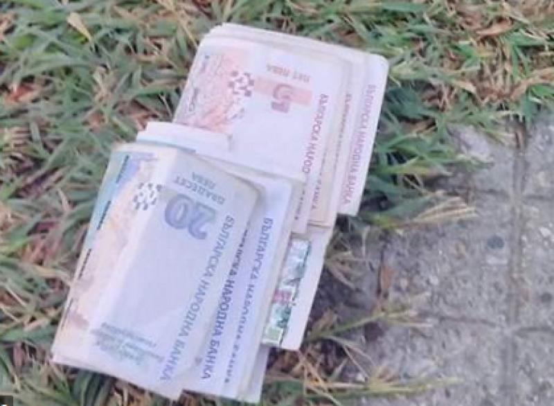 Издирват собственика на изгубени пари