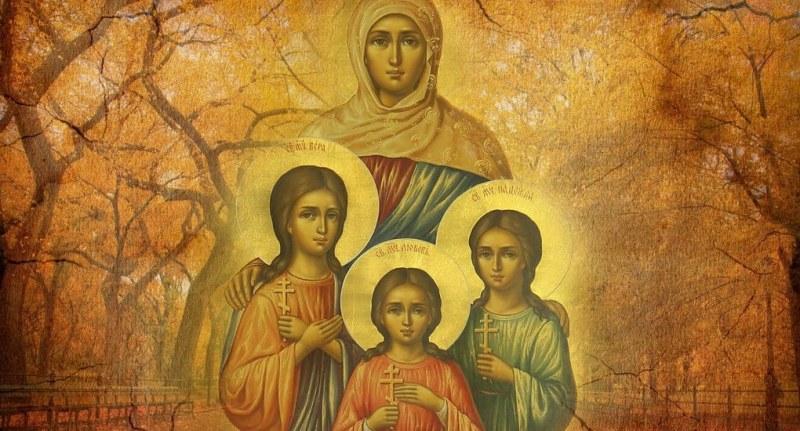 Вяра, Надежда и Любов! Българите имаме нужда от тях