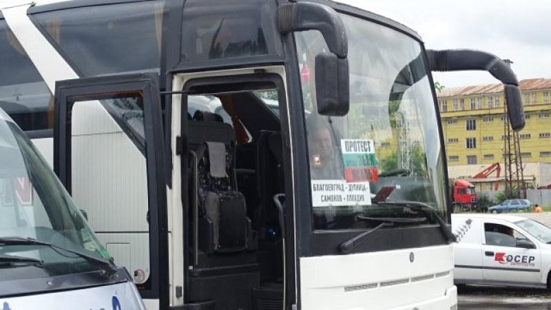 След камионите – автобусите.