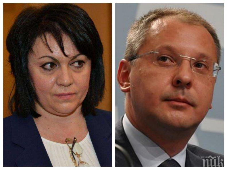 Сергей Станишев проговори за евроизборите: ГЕРБ ми намекват вече, че имат гражданска квота