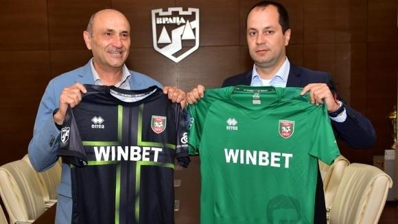 Ботев (Враца) обяви важно партньорство