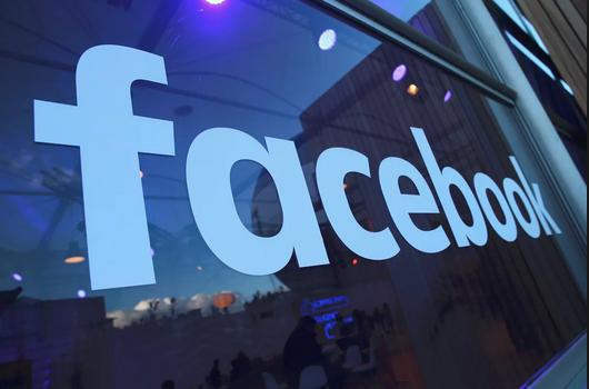 Глобяват Facebook с 5 млрд. долара!