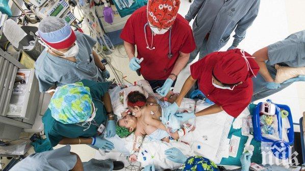 Хърватски лекари разделиха сиамски близначки