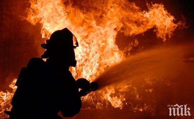 Пожар в болницата в Гълъбово, евакуират пациентите