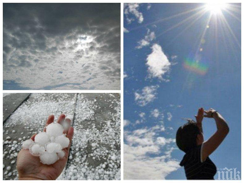 Слънцето се връща с летни температури, задават се нови градушки