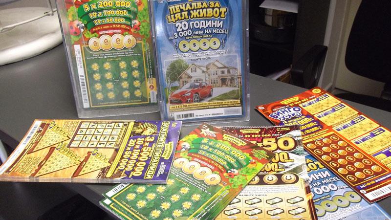 Пристрастена продавачка търкала безплатно билети от лотарията!