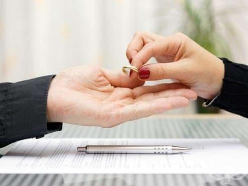 Турска гражданка: Искам просто да се разведа, не искам нищо повече