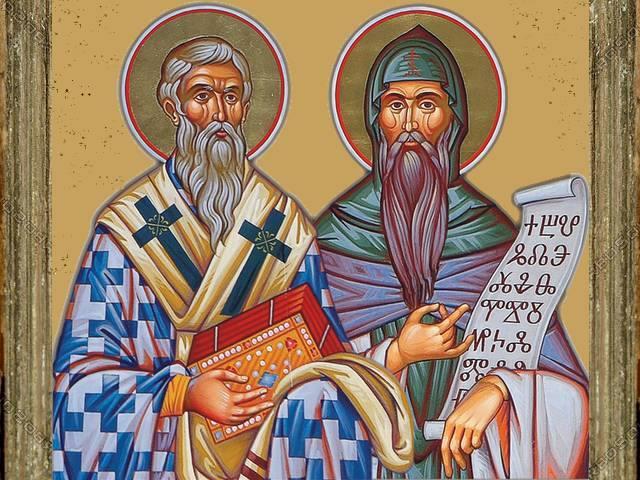 Свети равноапостоли и славянобългарски просветители Кирил и ...