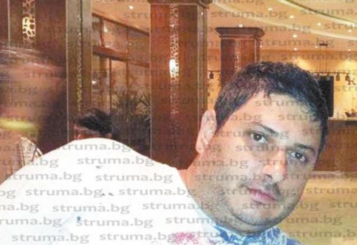 Синът на собственика на фалиралата Дупнишка популярна каса си навлече проблеми с ченгетата