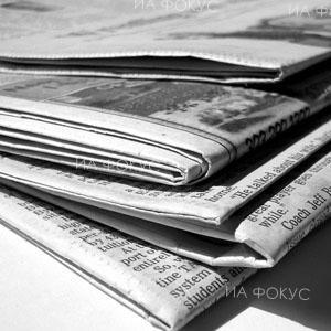 Бургас: Преглед на основните теми в бургаския печат