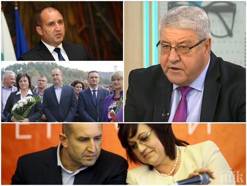 Гърневски приклещи Радев: Да си каже има ли в неговата кампания социално слаби спонсори, които са подставени лица?