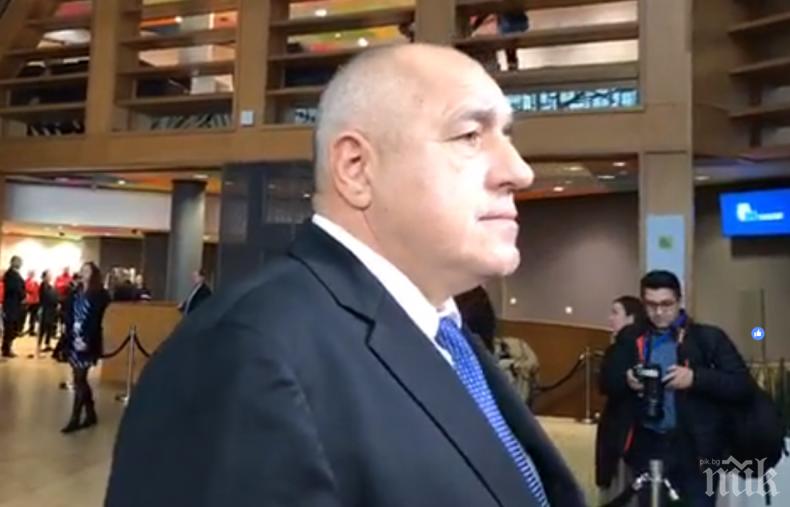 Борисов с важен коментар в Брюксел