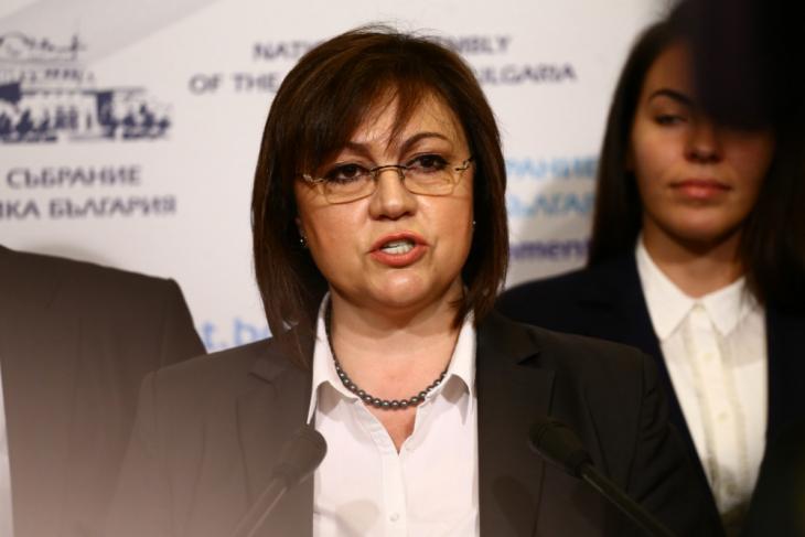 Структурите на БСП настояват Нинова да оттегли оставката си