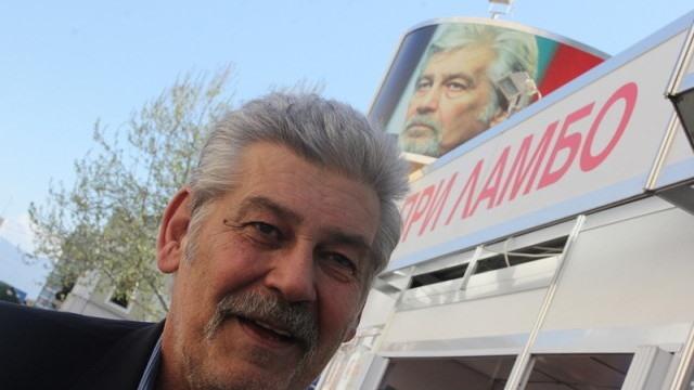 Ламбо – раненият партизанин! В болница в Бургас е, но е стабилен