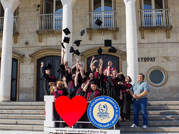 Велико Търново: Юбилейни випуски проведоха другарски срещи в Стопанска академия