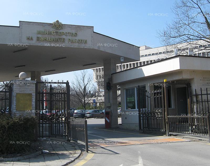 МВнР: Швейцария премахва ограниченията за придвижване, работа и установяване на българи