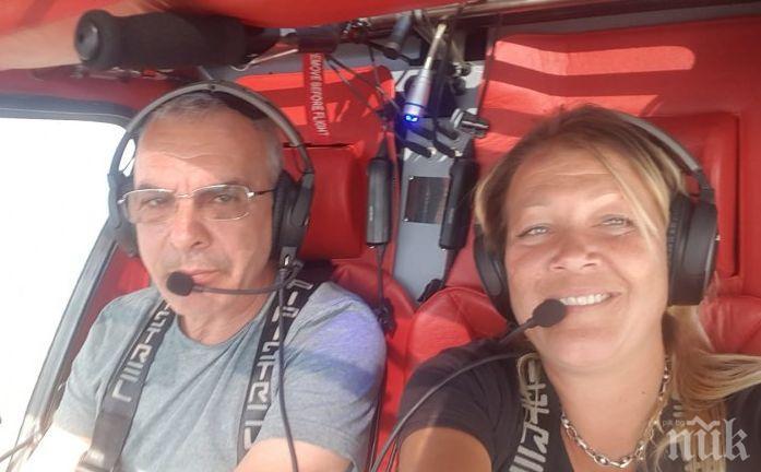 Пловдивчанка и софиянец са загиналите при самолетния инцидент край Ихтиман (СНИМКИ)