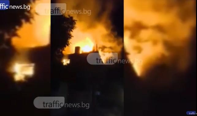 Огнен ад в село край Пловдив! Жена загина