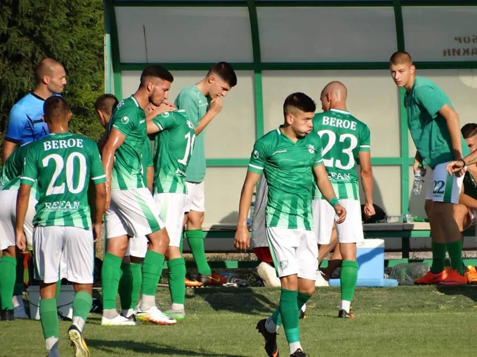 U19: Берое се подигра със Сливен - 14:0!