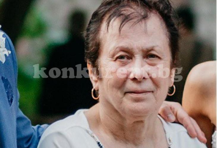 Врачанка изчезна от дома си, близките й са на тръни (СНИМКА)