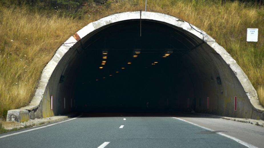 Временно затварят тунел