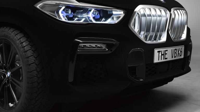 BMW представя най-черния автомобил, произвеждан някога