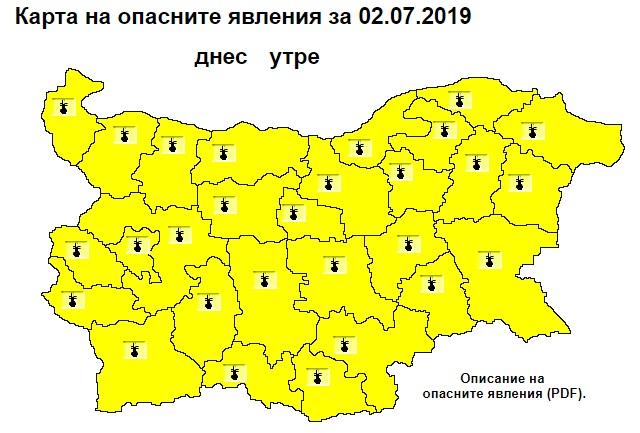 НИМХ: Жълт код за високи температури е обявен за цялата страна на 2 юли
