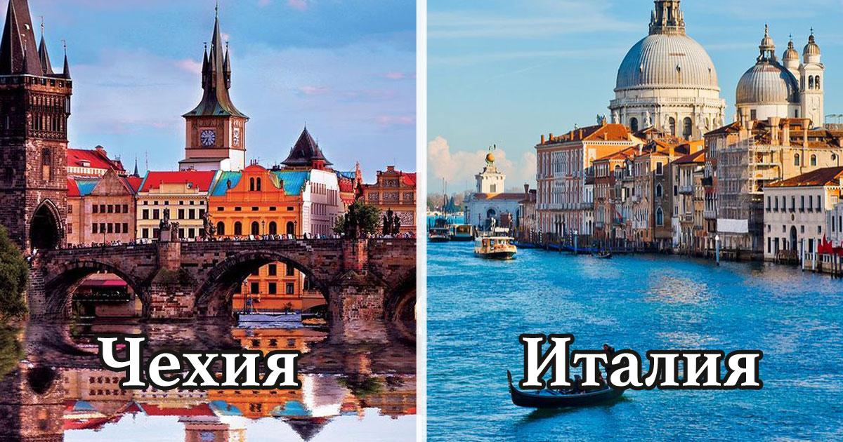 Любопитно: Как най-лесно се мамят туристите в различните държави
