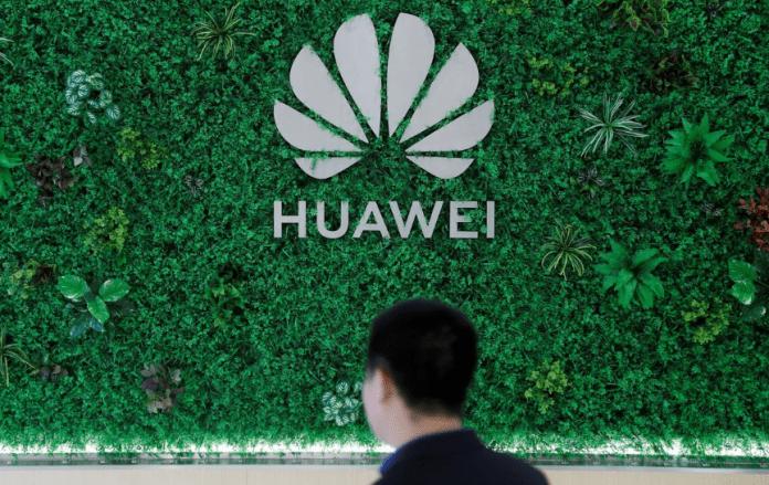 САЩ включи Huawei в черния списък: компанията може да остане без Android