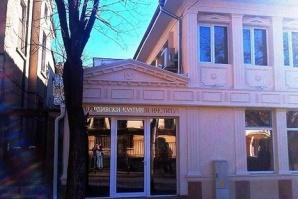 Пловдивски културен институт на една година
