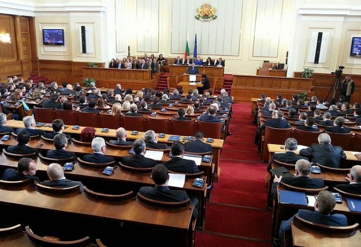 Парламентът реши за партийните субсидии!
