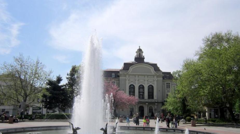 Пловдив е домакин на международна конференция, посветена на здравето