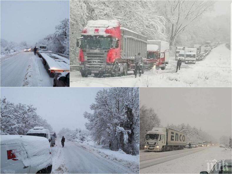 Заледени пътища и сняг, последни данни на АПИ