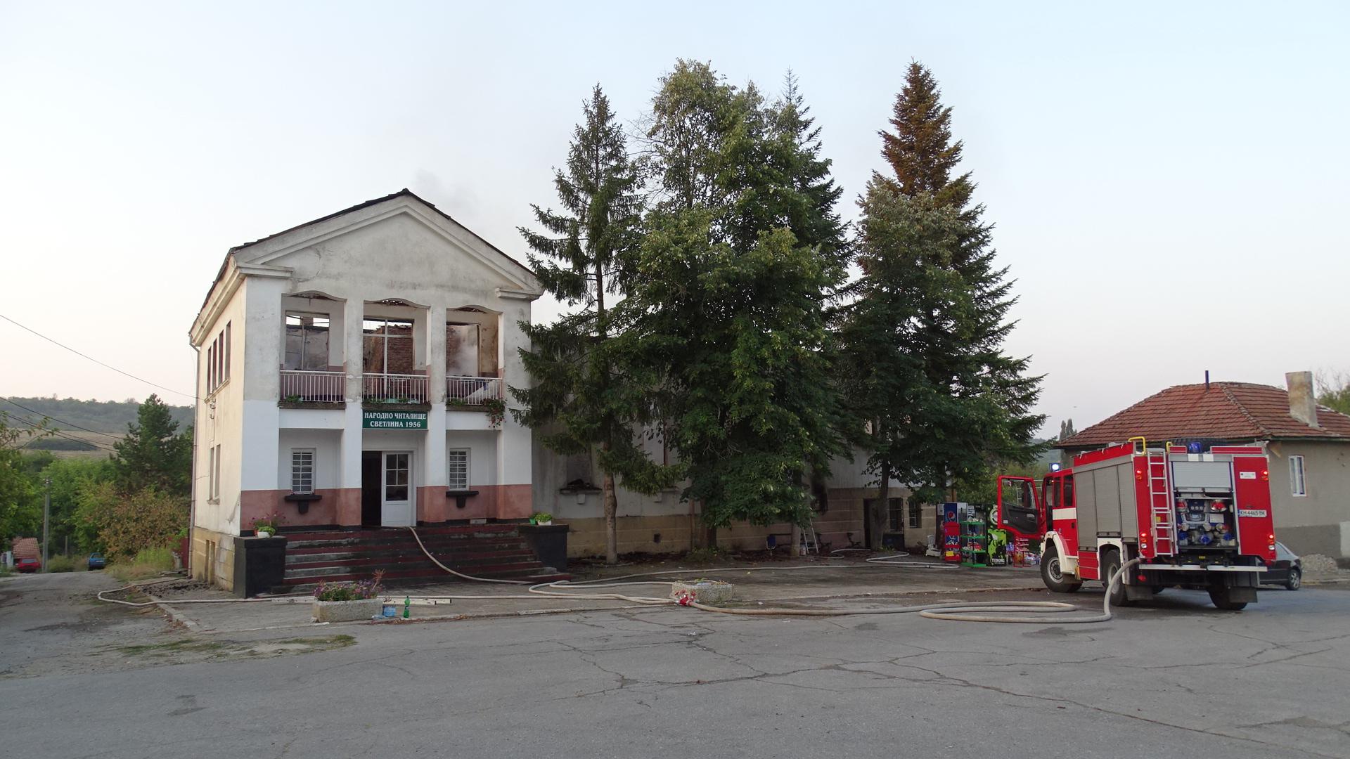 Пожар овъгли читалище в Кюстендилско: 3000 книги – на пепел!