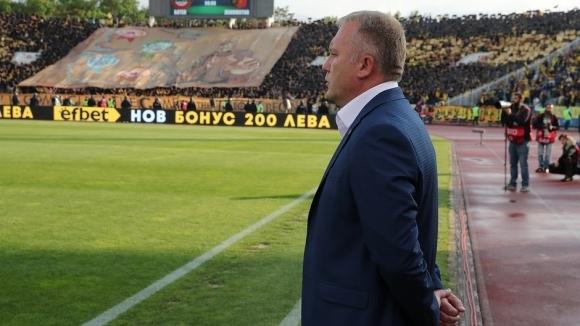 Сръбски отбор пожела Белия
