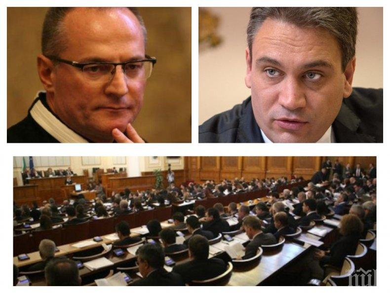 Депутатите блокират опита на Лозан Панов да защити незаконното имущество на олигарсите