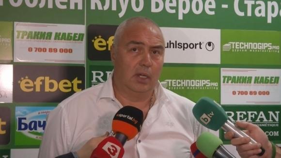 Валентин Грудев: Целта е Лига Европа, но ще бъде трудно