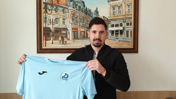 Дунав подписа с нов играч