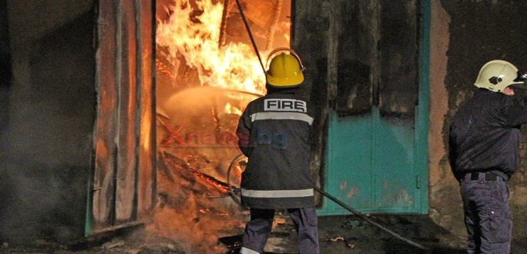 Незагасена цигара причини пожар в читалище