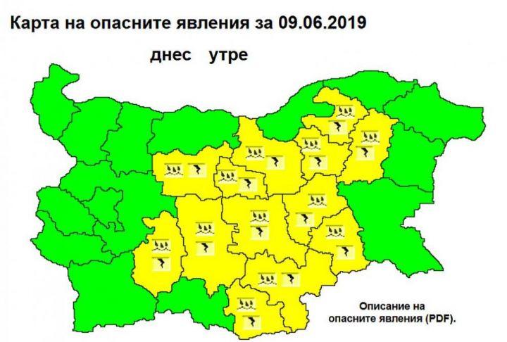 Жълт код за опасни валежи в почти цяла България